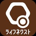 ライフネクストアプリ icon