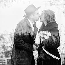 Wedding photographer Natalya Protopopova (NatProtopopova). Photo of 22.11.2017