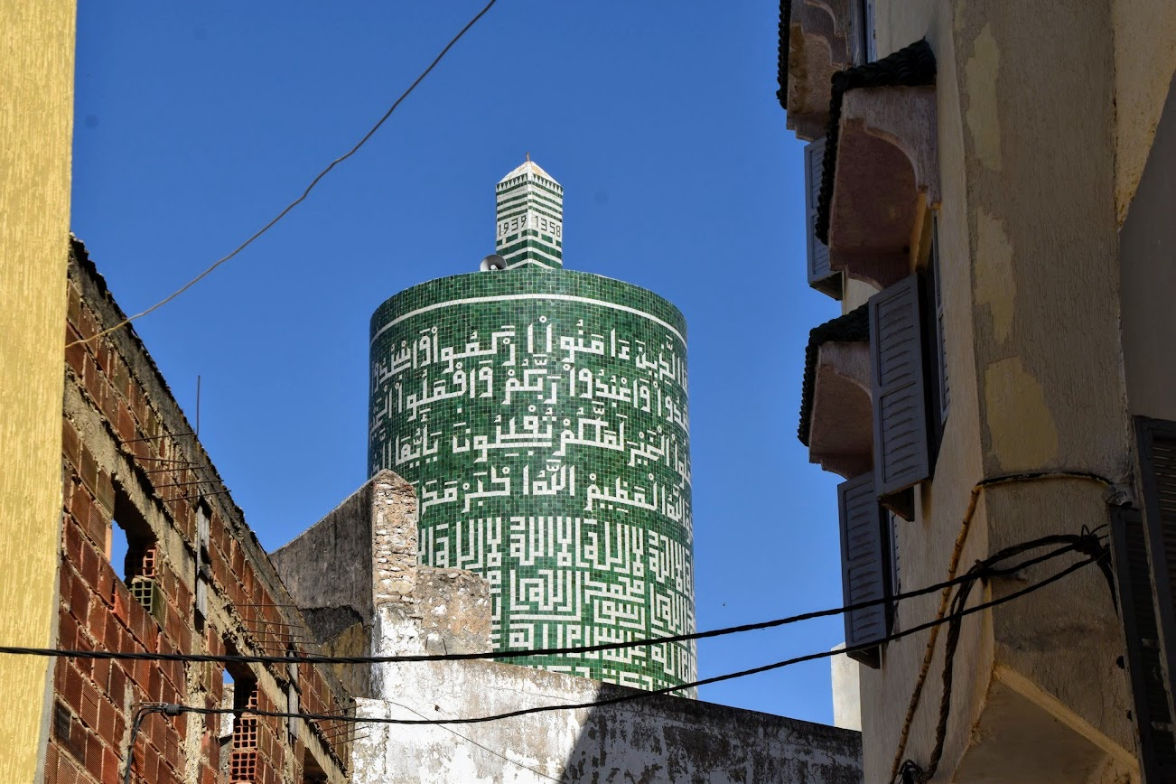 Minarete Mulay Idrís