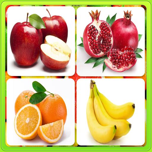 Fruits Name Quiz