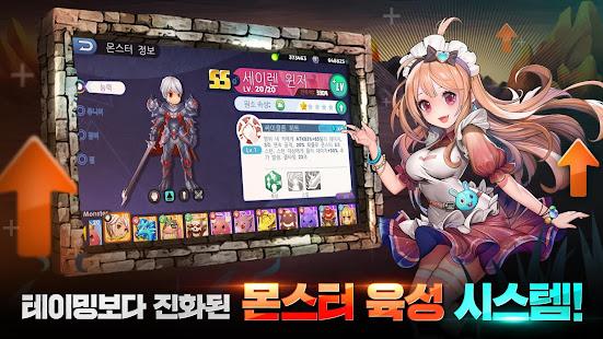 Hack Game 라그나로크 택틱스 apk free