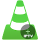 VL Video Player IPTV para PC Windows
