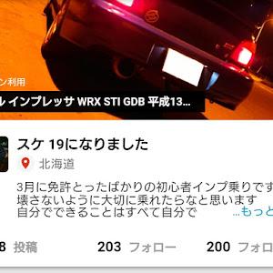 インプレッサ WRX STI GDB B型のカスタム事例画像 スケさんの2018年10月08日10:18の投稿
