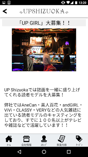UP Shizuoka 1.11.0 Windows u7528 4