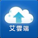 iAND Cloud 雲端硬碟