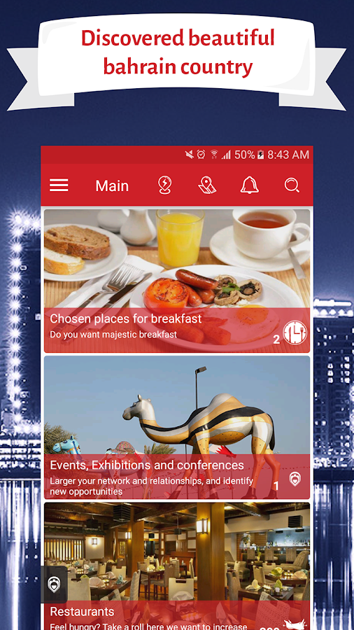 ‫دليل البحرين Bahrain Directory‬‎- screenshot
