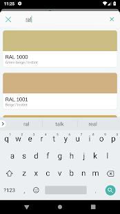 App Instint Gelcoats APK for Windows Phone