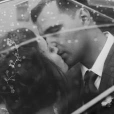Fotógrafo de casamento Kristina Lebedeva (krislebedeva). Foto de 22.10.2018