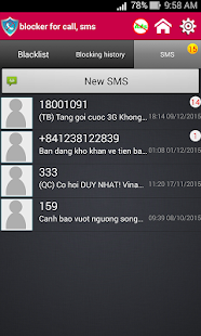 Block call and block SMS- screenshot thumbnail