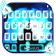 Dreamy Castle Keyboard Theme APK