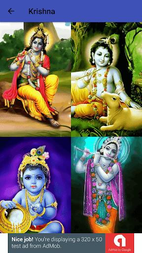 God wallpaper hd + hindhu god photos + lord shiva 1.0.0 screenshots 3