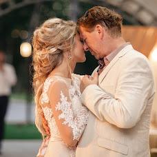 Wedding photographer Yuliya Vasileva (JuliaVasileva). Photo of 04.09.2017