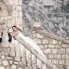 Wedding photographer Eisar Asllanaj (fotoasllanaj). Photo of 23.07.2018