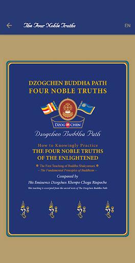 BuddhaPath  screenshots 2