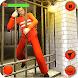 大刑務所脱出:人間ロボットの変身