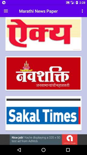pudhari epaper my kolhapur edition