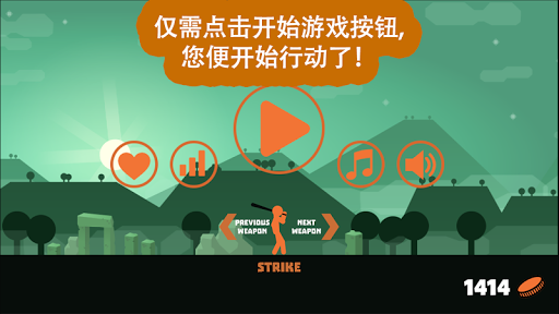 Stick Fight - 奋战火柴人