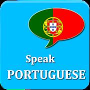 Learn Portuguese    Speak Portuguese    Alfabeto