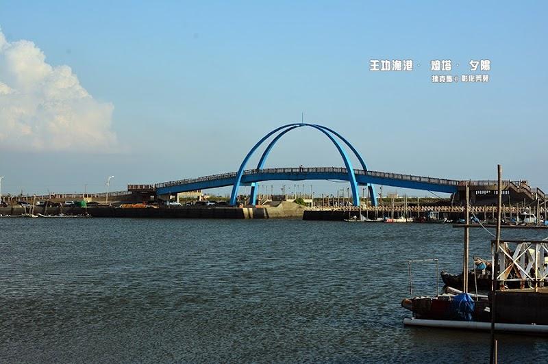王者之弓景觀橋