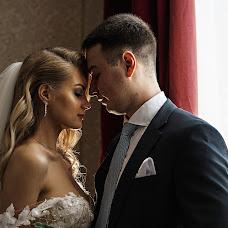 Wedding photographer Irina Rusinova (irinarusinova). Photo of 12.06.2018