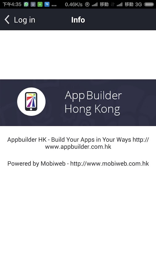 Appbuilder Hong Kong- screenshot
