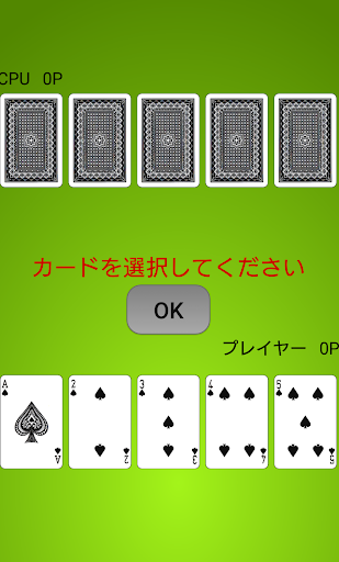 The Card Shine ~u76f8u624bu306e1u624bu5148u3092u8aadu3080~ 1.0.2 Windows u7528 3