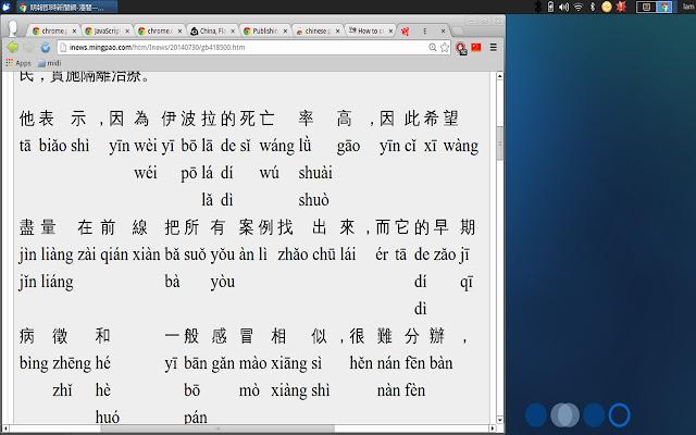 chinese pinyin