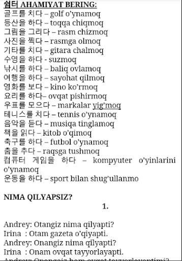 Koreys Tili O`quv Qo`llanmasi  screenshots 5
