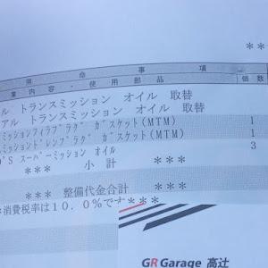 アルテッツァ SXE10 平成12年式のカスタム事例画像 sho5さんの2019年11月01日17:20の投稿
