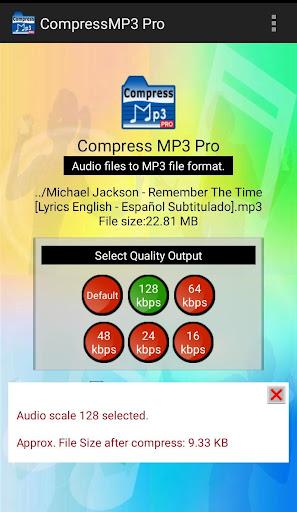 Compress MP3 Pro 이미지[2]