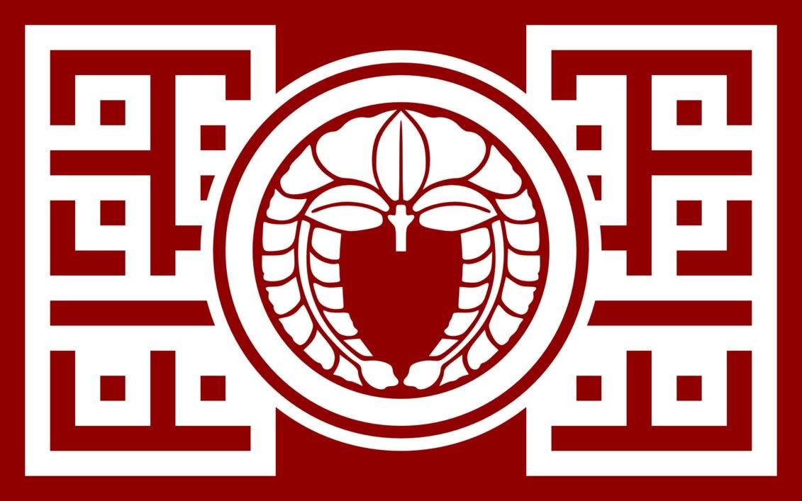 El Kamon o insignia del clan Fujiwara en el periodo feudal.