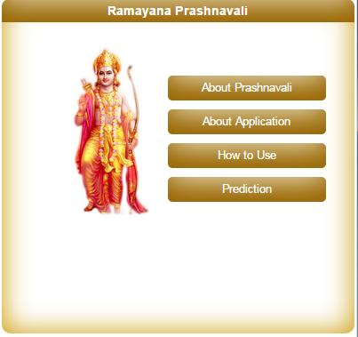 Ramayana Prashnavali