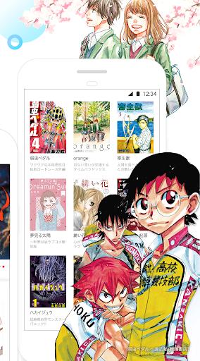 ピッコマ - 人気マンガが待てば無料の漫画アプリ for PC