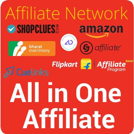 All In One Company Affiliate : Aioa Affiliate screenshots 1