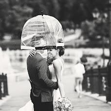 Wedding photographer Aleksandra Makarova (Aleksaa). Photo of 24.07.2017