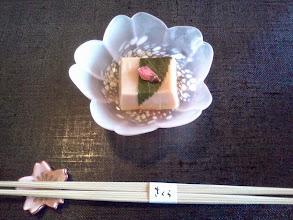 Photo: 東京。雅なランチをごちそうになる、の巻。うつくしい。