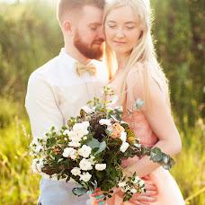 Wedding photographer Lana Skazka (lanaskazka). Photo of 19.07.2016