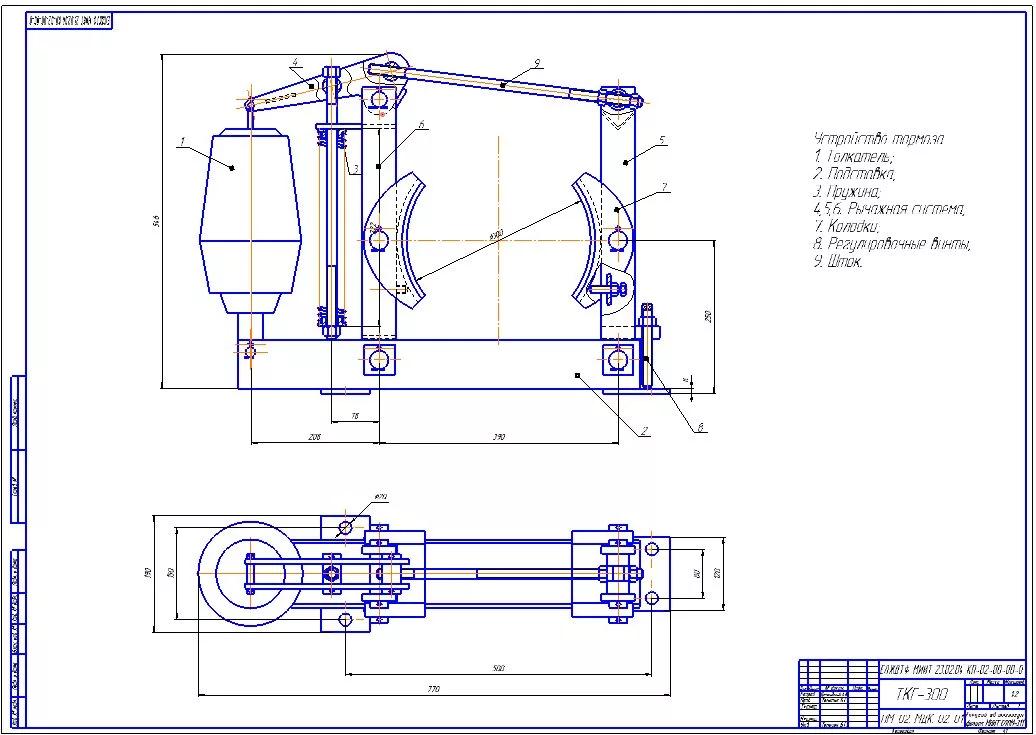 мостовой кран тормозная система