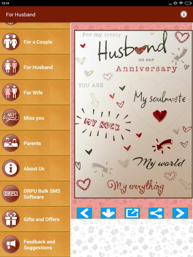Marriage Anniversary Wishes Screenshot