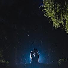 Fotógrafo de bodas José Angel gutiérrez (JoseAngelG). Foto del 03.11.2018