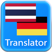 German Thai Translator