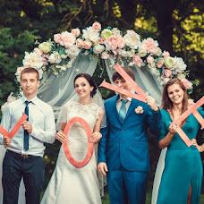 Wedding photographer Andrey Sitnik (sitnikphoto). Photo of 12.12.2013