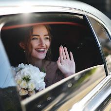 Wedding photographer Anastasiya Arseneva (nastyars). Photo of 21.10.2018