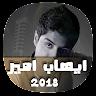 net.andromo.dev583642.app723105