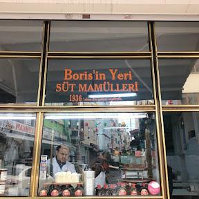 イスタンブールの人々がこよなく愛する午前中限定の絶品ハチミツミルクとは? / トルコ・イスタンブールの下町クンカプにあるお店「ボリスィン・イェリ(Boris'in Yeri)」