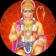 11 very Powerful Hanuman mantras