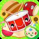 リズムえほん 赤ちゃんのアプリ知育音楽リズム遊びゲーム 無料 - Androidアプリ