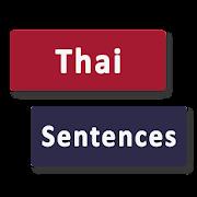 Learn Thai Sentences