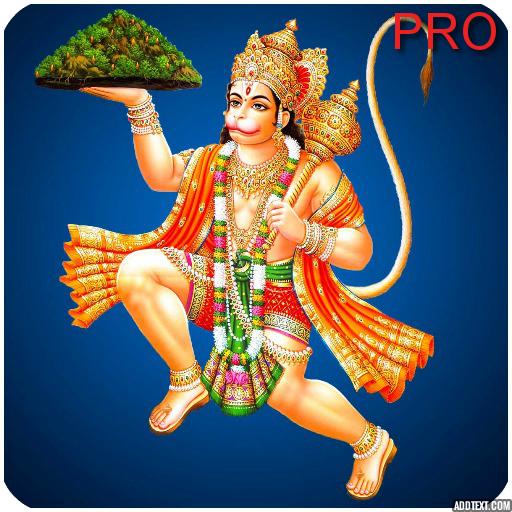 Hanuman aarti and Chalisha Pro