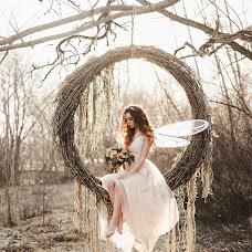 Wedding photographer Kseniya Malceva (malt). Photo of 26.04.2017